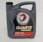 Total QUARTZ INEO FIRST 0W-30 / 5 Liter