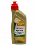 Castrol Syntrax Universal Plus 75W-90 / 1 Liter