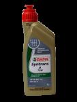Castrol Syntrans B 75W / 1 Liter